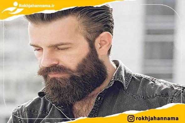 نکاتی برای پرپشتی ریش مردان